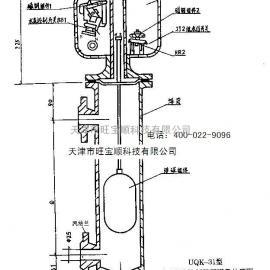 厂家直销UQK-31 浮球式(水银开关)锅炉水位控制器