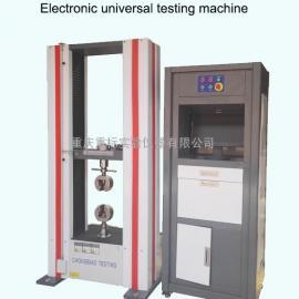 成都电子万能试验机