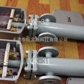 UQK-30、31、32浮球式锅炉水位报警器浮球配件