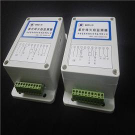 220V紫外线火焰监测器开关量,可连锁燃料电磁阀和点火器