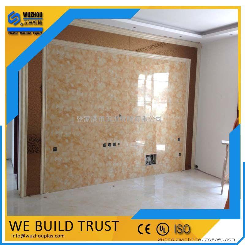 pvc石塑电视背景墙边框线生产线设备