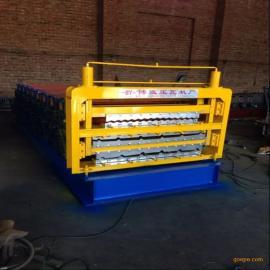 博远厂家直销840/850全自动双层压瓦机