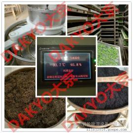 DAKYO大京2016新款茶叶除湿机及茶叶萎调机、杀青机