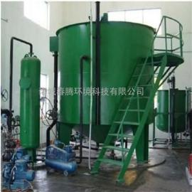 化工污水处理设备|诸城春腾|一体化化工污水处理设备