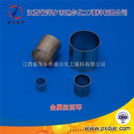 金属不锈钢DN50拉西环填料生产厂家