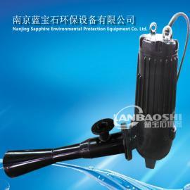 潜水射流曝气机污水生化处理曝气冲氧