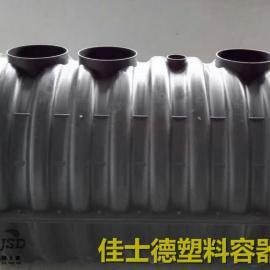1立方PE材质家用防腐化粪池