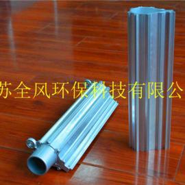 铝合金风刀