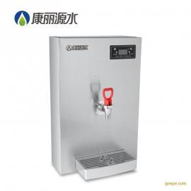 康丽源K-G1电热开水桶 步进式开水器开水机 电开水器