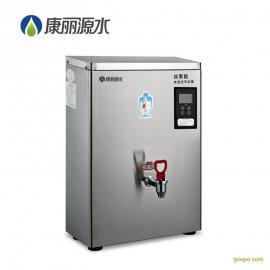 康丽源K20C开水炉 碧丽开水器步进式开水器 电开水机