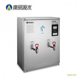 康丽源K60C电热开水器价格 商务烧水器 即热式开水器