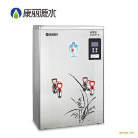 康丽源K90A电热开水炉 吉之美 全自动开水器