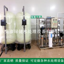4t/h 全自动型反渗透纯净水设备