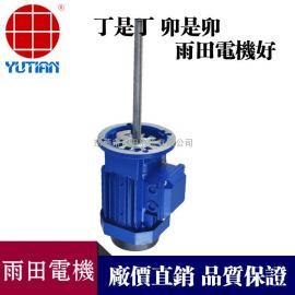 550W工业高温烤箱电机.550W烤箱电机