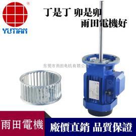 370W硅胶烘箱电机.370W高温电机
