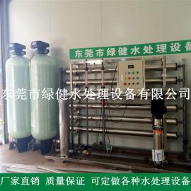 电子工业用纯水设备