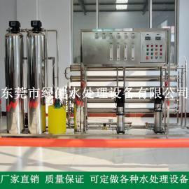 制药用1t/h双级反渗透纯化水设备