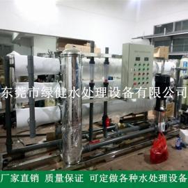 锅炉补给水用反渗透除盐水装置