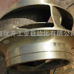 上海凯泉水泵叶轮KQSN