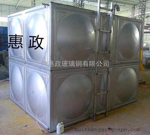 生活用不锈钢水箱 拼装成型干净卫生
