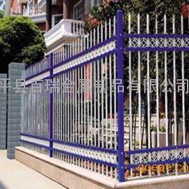 喷塑护栏网|安平百瑞批发喷塑护栏网|锌钢护栏|隔离栅