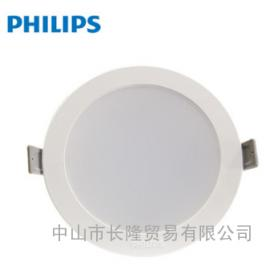 飞利浦LED筒灯大尺寸天花灯孔灯具DN025B明皓二代6寸