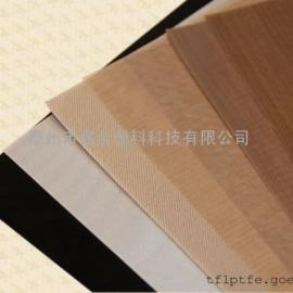 PTFE浸渍玻璃布、F4漆布、特氟龙耐高温漆布(焊布)