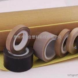 0.1mm黑色跟咖啡色铁氟龙胶带
