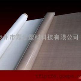 铁氟龙层压机布|太阳能层压机布|聚四氟乙烯布