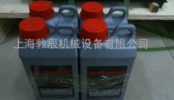 LVO210原装莱宝真空泵油