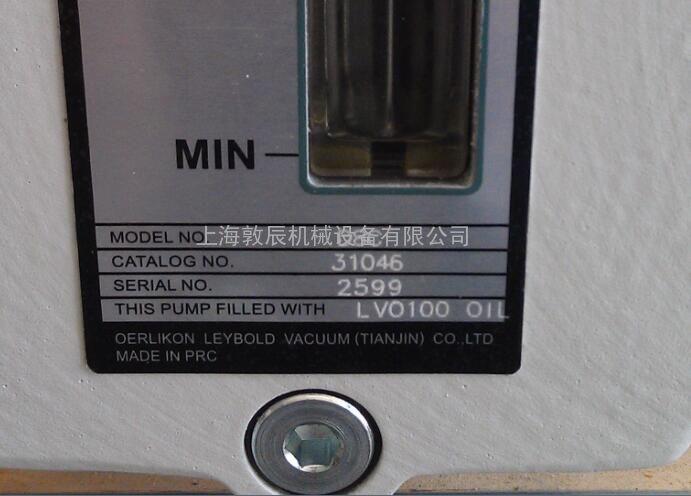 /D8C/莱宝真空泵/进口真空泵/