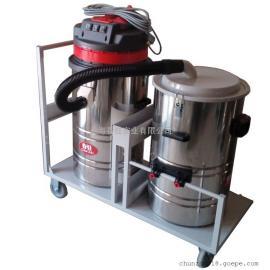 大量粉尘用工业吸尘器超强吸力吸粉尘颗粒吸尘设备