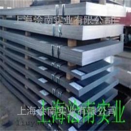 宝钢B980LE高强度大梁钢板