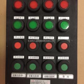 IP65防爆防腐控制箱 防爆防腐操作箱