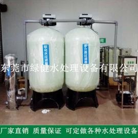东莞绿健 15t/h地下水软化装置