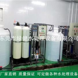 RO-1000L反渗透装置+EDI高纯水制取设备