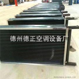 KL型表面式换热器 KL型表冷器