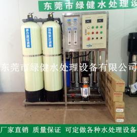 东莞绿健供应 纳滤水处理设备