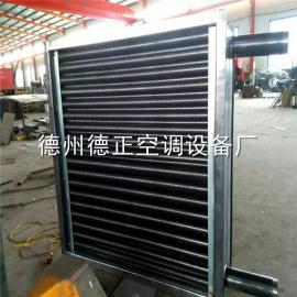 GLⅡ型散热排管 GLⅡ型工业散热器