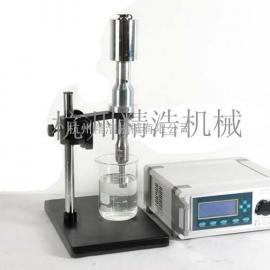实验型超声细胞粉碎仪