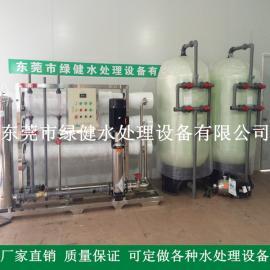花卉种植用RO-6000L反渗透除盐水北京赛车