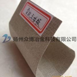 耐高温云母纸 电炉围炉云母纸