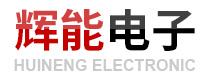 金华辉能电子科技有限公司