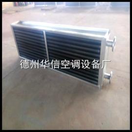 华信GLⅡ型散热排管 GLⅡ型工业散热器