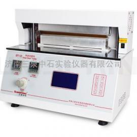 热合强度试验仪 薄膜热封仪 热封试验仪 复合膜热封仪