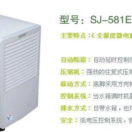 别墅抽湿器酒店KTV除湿机档案室除湿机松井SJ-581E