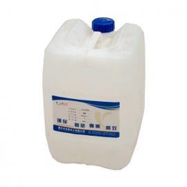 北京铝合金车液