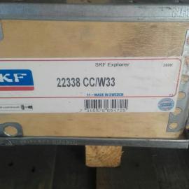 SKF-22338CC/W33