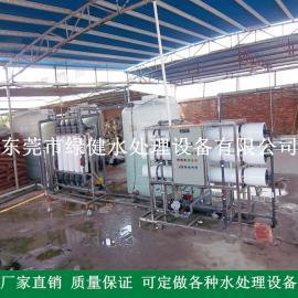 线路板厂用UF超滤装置+NF纳滤装置中水回系统