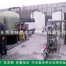 15吨/小时中水深度脱盐水处理设备